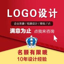 威客服务:[119659] logo设计原创lougou商标设计公司企业VI品牌图标标志字体制作卡通