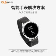 威客服务:[121053] 智能手表解决方案 智能硬件嵌入式主控板APP小程序一站式定制开发