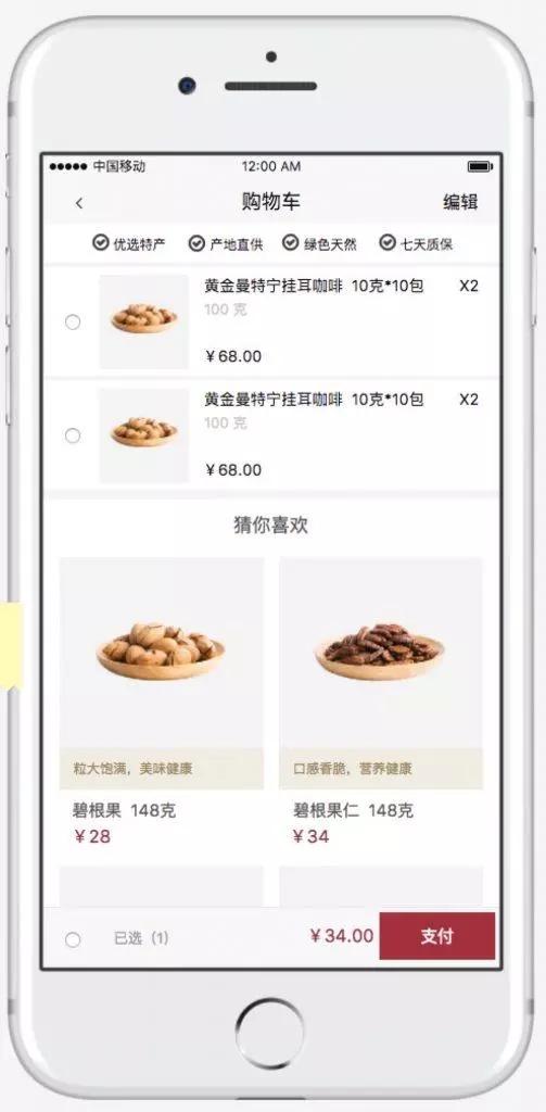 开发一个app需要多少钱