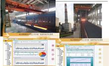 威客服务:[121215] 企业能源智能管控系统
