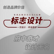 威客服务:[117042] logo设计