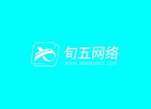 威客服务:[121278] 企业微信定制开发