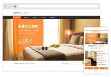 餐饮、酒店服务类网站