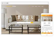 装修、室内设计类网站