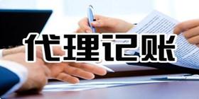 公司注册成功后有哪些报税问题要注意?