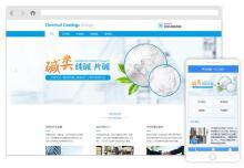 化工、环保类网站
