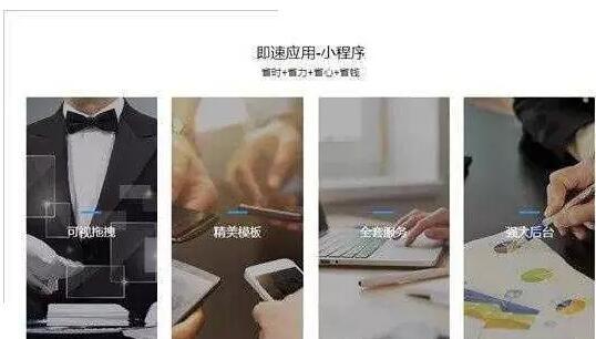 微信applet开发,比较七种最常见的工具,亲自测量