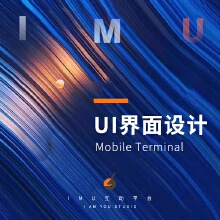 威客服务:[121400] UI界面设计