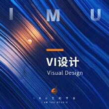 威客服务:[121405] VI视觉设计