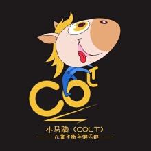 俱乐部logo/海报设计—小马驹儿童平衡车俱乐部