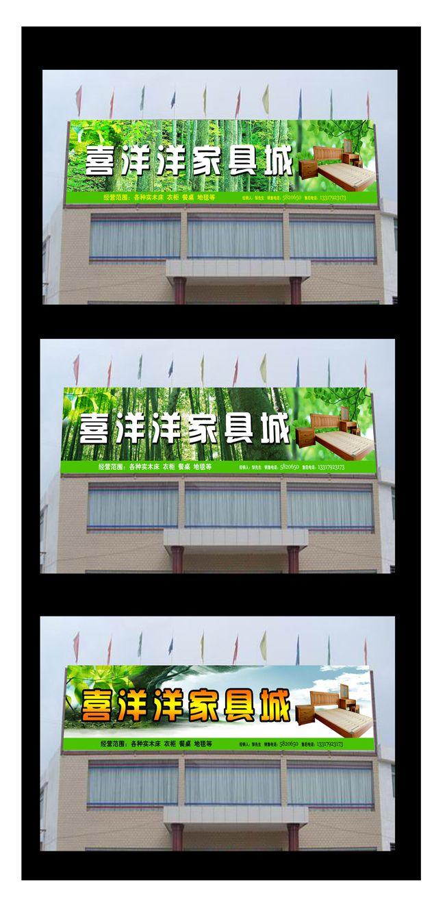 广告牌怎么设计?2019创意十足的国内外广告牌设计欣赏