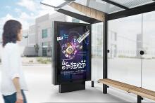 中国音乐节汽车站台广告设计案例