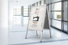 中国传统纺织文化户外展架广告设计案例