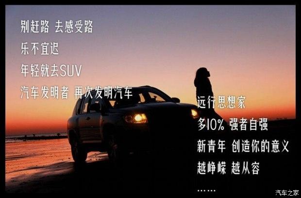 有哪些令人印象深刻的私家车广告?10个创意私家车广告欣赏