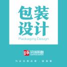 威客服务:[121481] 产品包装设计