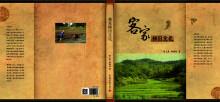威客服务:[121578] 书籍封面亚博游戏网站
