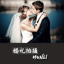 威客服务:[121587] 婚礼电影拍摄