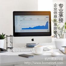 威客服务:[121606] 企业信息化系统建设