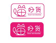 幸福百货海外旗舰店定制系列商铺logo设计