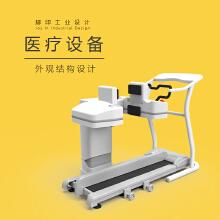 医疗设备工业设计