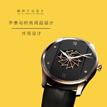 手表与时尚用品外观设计