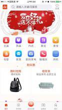 威客服务:[121804] 淘宝客系统淘宝客商城淘宝返利平台APP微信公众号系统