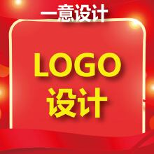 威客服务:[121965] 【定制】LOGO设计商标品牌设计标志设计公司企业设计