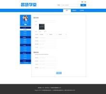 智慧云课堂教育应用平台