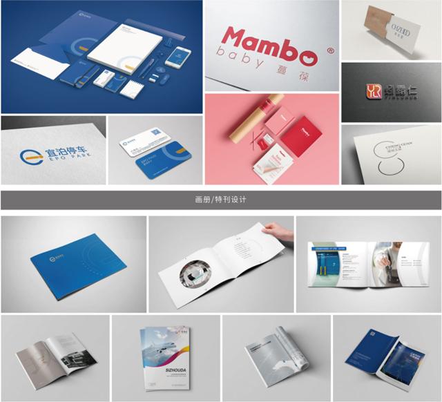 专注品牌设计十余年 马克设计为客户提供更多价值