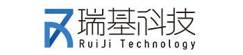 广州瑞基信息科技有限公司