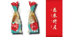 大黄鱼海鲜干货年味包装
