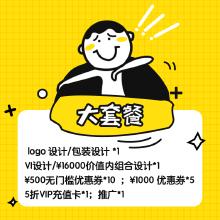 威客服务:[122130] 限时抢购大钜惠