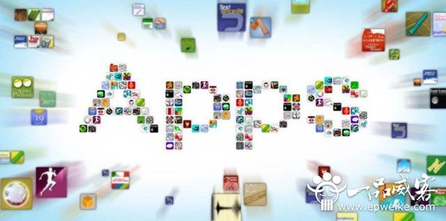 2018最新、最全的app软件开发信息