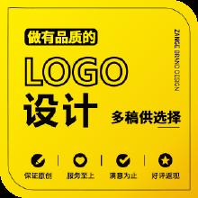 威客服务:[122297] 原创企业logo设计 公司酒店标志设计 字体品牌设计 多稿供选择