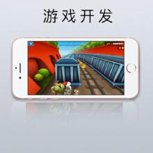 威客服务:[122344] 游戏开发 跑酷 角色扮演 手机游戏