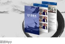 墨德App--拍卖、商城、辨别、私人定制等功能
