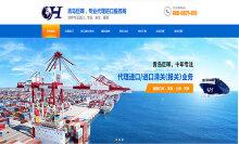 安瑞科技 青岛巨晖国际物流有限公司 网站建设