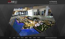 安瑞科技 青岛东创模型有限公司  网站建设