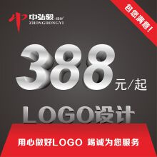 威客服务:[122119] logo设计