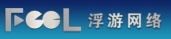 福州浮游网络科技有限公司