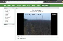 栖霞农业局网站