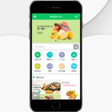 威客服务:[122654] ecshop生鲜水果超市商城源码