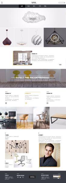 家具企业网站