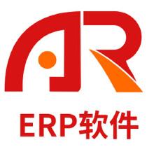 ERP系统 ERP定制开发 制造业ERP系统 采购管理系统 MES系统 管理系统 软件定制 软件开发