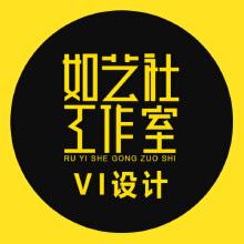 威客服务:[122819] 【如艺社】公司品牌形象企业VI应用设计/休闲娱乐互联网医疗生物科技VI设计