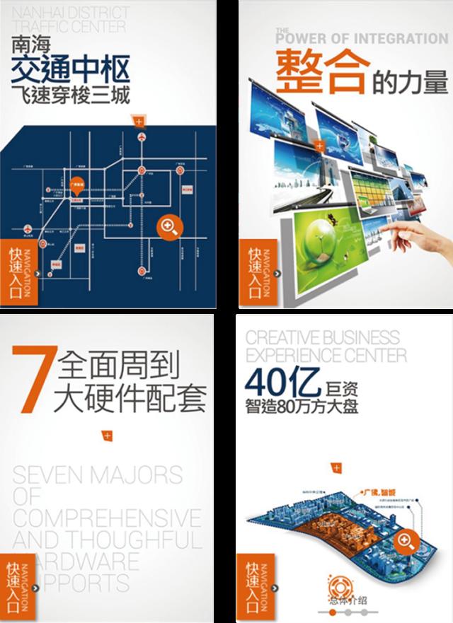 以设计为基打造优秀传播媒介 裂变企业网络营销新价值