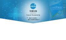 化工生物类公司企业官网