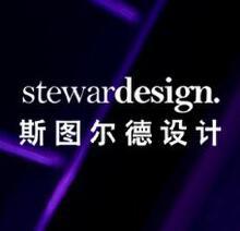 威客服务:[108026] 斯图尔德-创意品牌logo设计品牌标志设计个性商标设计【高端定制】