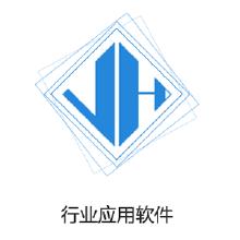 威客服务:[122932] 行业应用软件