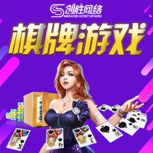 威客服务:[123208] 镇江十三张/十三水游戏开发定制棋牌游戏开发 棋牌APP开发